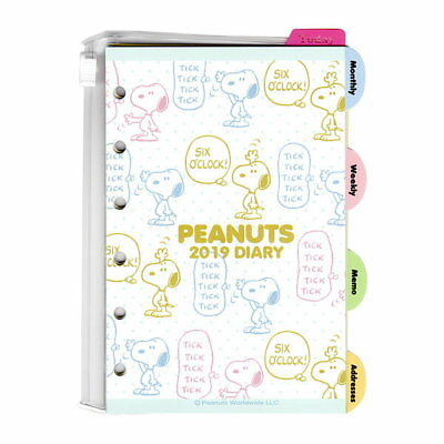 2019 Peanuts Snoopy LV Agenda Refills Organizer Pages WHITE Planner Set-up Japan