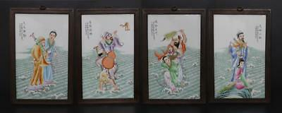 Antique Chinese Porcelain Famille-Rose Four Plates Wang Qi Mark-Eight Immortals