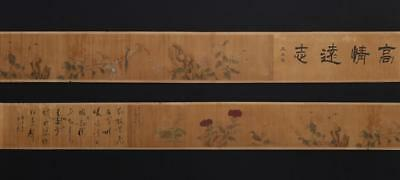 Fine Antique Chinese Hand-painting Scroll Wang Zheng Marked-flower