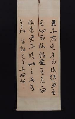 Antique Chinese Hand-painting Painting Scroll Yu Youren Marked-poem