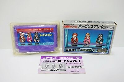 Hogan's Alley Nintendo Famicom SILVER Box Complete Game Tested Working NES Japan