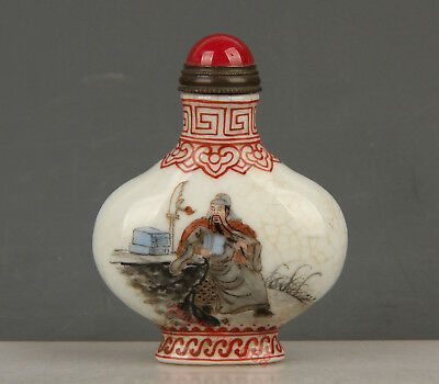 Chinese Exquisite Handmade Guan Yu Text porcelain snuff bottle