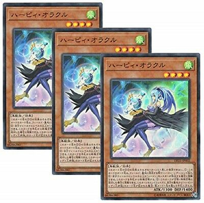 x3 Yu-Gi-Oh Harpie Oracle DP21-JP002 Super Rare Japanese Yugioh Japan