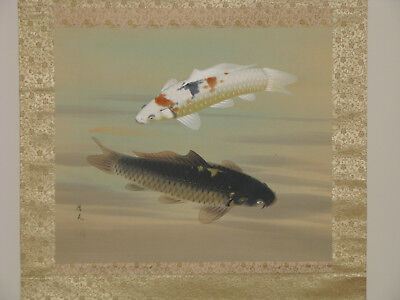 Japanese Hand Painted Hanging Scroll - Carp