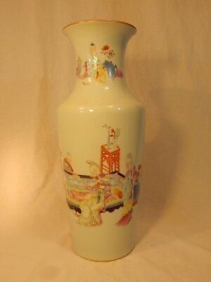 Qing Imperial Fencai Story Vase, Yongzheng Mark and Period