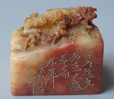 Chinese Exquisite Hand-carved flower Text carving Shoushan Stone seal