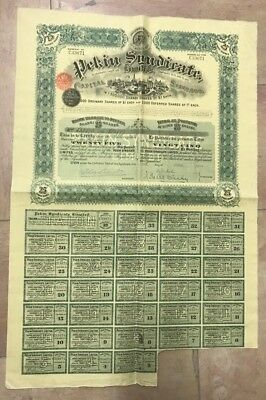 China Original Bond 1910 Pekin Syndicate Limited  25 Shansi Shares