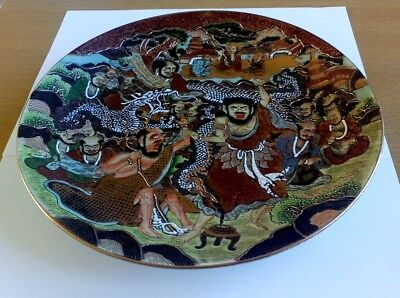 Rare Signed Japanese Choshuzan Satsuma Plate Charger Meiji 19th Cty Fine Antique