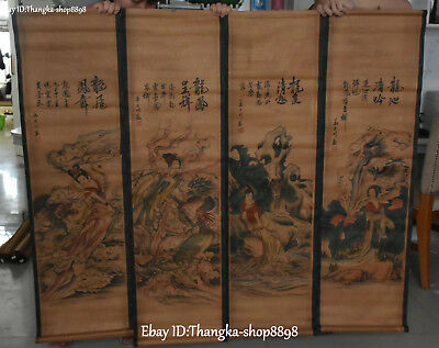 122CM China 4 Piece Set Paper Painting All Beauty Belle Lady Calligraphy Mural