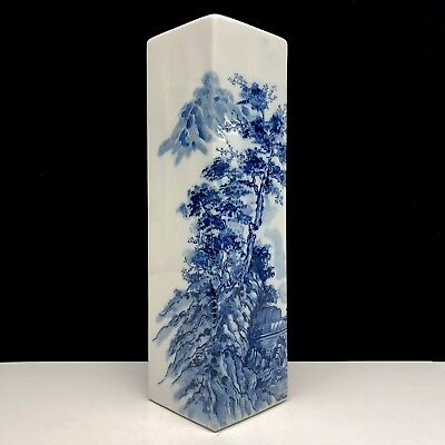 Vintage Antique Japanese Porcelain Flower Vase Handpainted Blue White Landscape