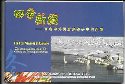 China - The Four Seasons of Xinjiang - 8 postcards in envelope