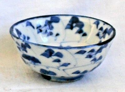 C19Th Chinese Blue And White Tea Bowl In A Geometric Pattern
