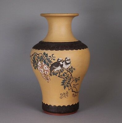 Large c.1950 Chinese Yixing Vase with Incised Decoration and Calligraphy