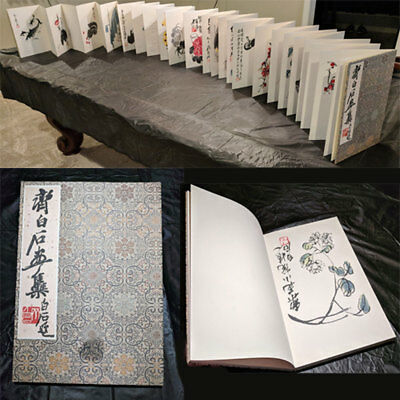 1952 - Large Chinese Water Color Painting Accordion Art Book (22 Paintings)..