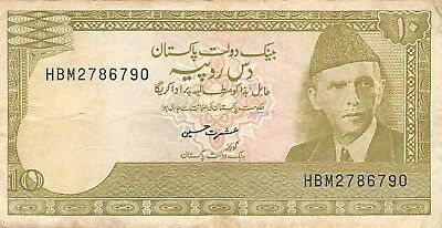 Pakistan  10  Rupees  1983  P 39  Series  HBM  Circulated Banknote A418