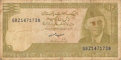 Pakistan  10  Rupees  1983  P 39  Series  GBZ  Circulated Banknote A418
