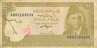 Pakistan  10  Rupees  1983  P 39  Series  KBR  Circulated Banknote A418