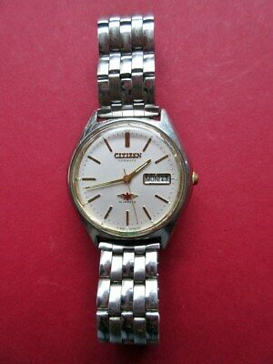 Citizen Automatic Herrenuhr Armbanduhr Watch Metallarmband 21 Jewels