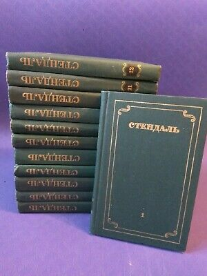 1978 Stendhal 12 Volumes RUSSIAN Books, Selected works, USSR, Стендаль