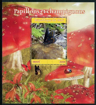 Mali 2018 CTO Butterflies & Mushrooms 1v M/S Papillons Champignons Nature Stamps