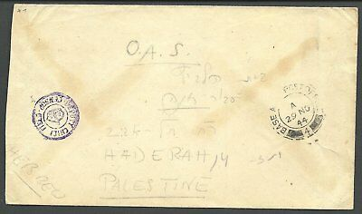 (707) 1944, On active Service, cover postmark Army Base Post Office nach Haderah