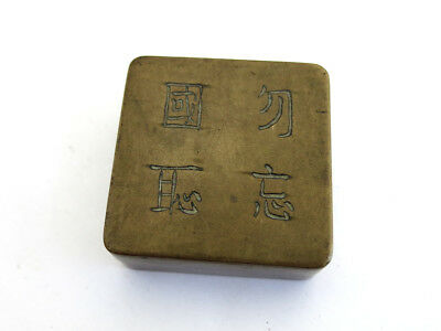 Antique or Vintage Chinese Bronze Ink Box w Calligraphy Asian