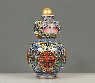 Chinese Exquisite Handmade Peach Hollow Rotatable porcelain snuff bottle