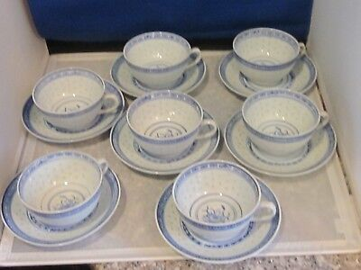 7 Vintage Embedded Rice Eye  Porcelain Chinese Cups & Saucers Made in China