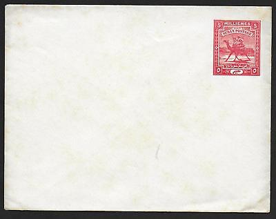 British Colonies Africa covers 5M Stationary cover not sent / open flap