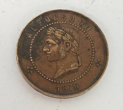 1876 Spanish Philippines Alfonso Xii Bronze Jolo Campaign Medal