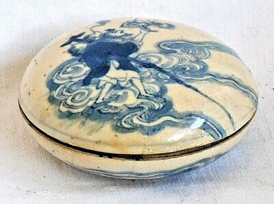 C18Th Chinese Blue And White Pot And Cover With A Picture Of A Wizard And Clouds