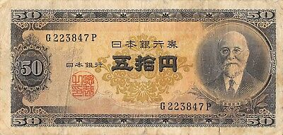 Japan 50 Yen ND. 1951 p 88 Series G-P Circulated Banknote Tom10