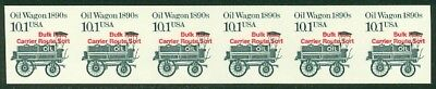 EDW1949SELL : USA 1987 Sc #2130b Imperf strip of 6 Extra Fine, Mint NH Cat $45++