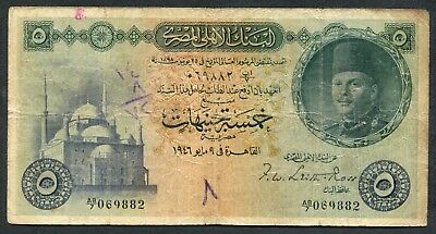 EGYPT KING FAROUK 5 POUNDS 1946 PREFIX AB/7 P-25a