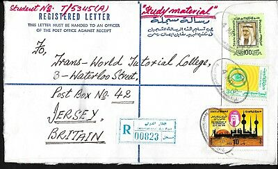Kuwait 1976 Air Port International Cover To Jersey