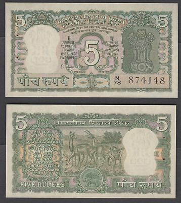 INDIA 100 RUPEES P 64a SIGN 78 UNC W//H