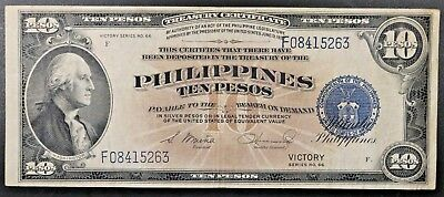 Philippines Ten Pesos Victory Note Treasury Certificate Series 66