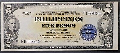 Philippines Central Bank Victory 5 Pesos ND 1949 Provisional Issue P 119a VF