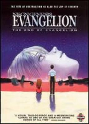 Neon Genesis Evangelion: The End of Evangelion by Hideaki Anno: Used
