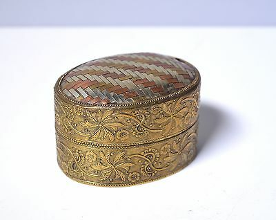 Antique or Vintage Braided Copper Brass Metal Box