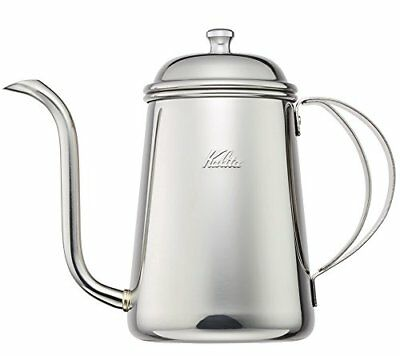 Carita coffee pot stainless steel narrow mouth hinge 0.7L # 52198