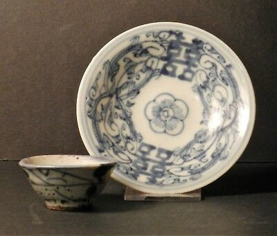 CHINESE PORCELAIN 17th EARLY 18th CUP N' 18tH EARLY 19th SAUCER BLUE N' WHITE