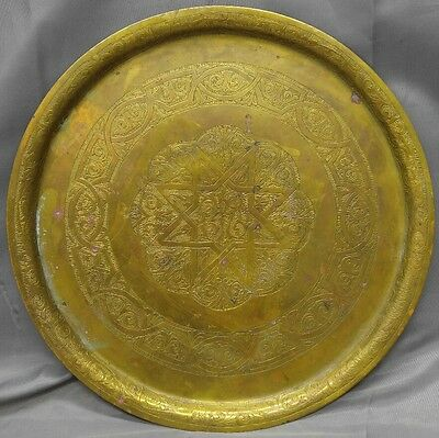 Old vintage hand tooled engraved brass tray Moroccan Middle Eastern