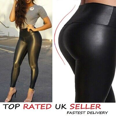 Wet look faux leather mat matt leggings shiny full tight anke length*High Waist