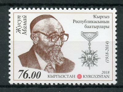 Kyrgyzstan 2018 MNH Jusup Mamay Singer Bard 1v Set Medals Famous People Stamps