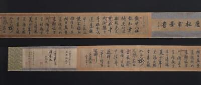 Fine Antique Chinese Hand-writing Calligraphy Scroll Du Fu Marked