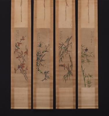 Fine Chinese Hand-painting Painting Four Scroll Yu Sheng Marked-flower