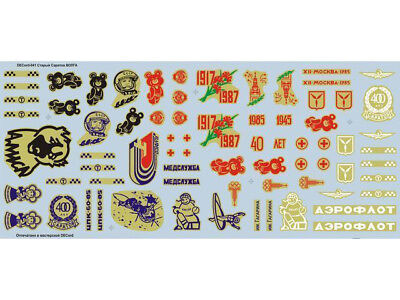 1//43 Scale Collectible Model Car Decals for Truck Inscription Sovtransavto