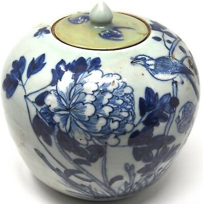 Large Antique Blue and White Chinese Blossom and Bird Lidded Ginger Jar