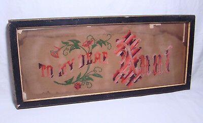 """Antique Late 1800s Victorian Framed Needlepoint """"To My Aunt"""""""